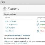 100 статей за 10 месяцев или о круглых цифрах