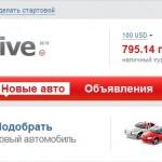 Обзор сайта «myDrive — портал для продажи и покупки новых автомобилей»