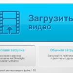 Обзор сервиса «Vimple — однокнопочный видеохостинг «