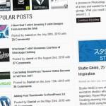 Как показать популярные статьи в WordPress без плагина