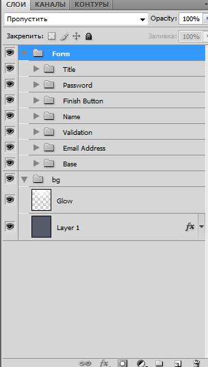 details-form3