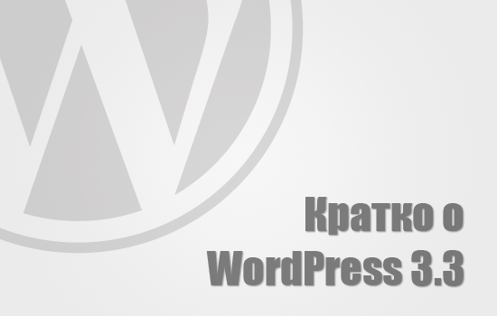 press33