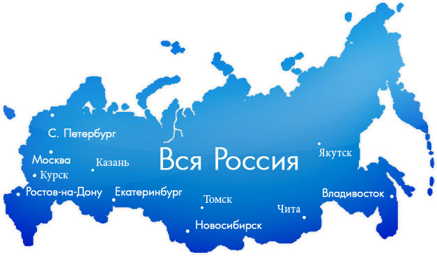 продвижение сайта Алматы