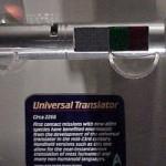Microsoft продемонстрировала «универсального переводчика»