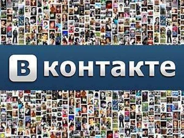 Как одним простым способом усилить поток посетителей в вашу группу во ВКонтакте?