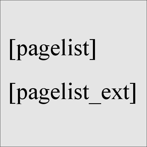Плагин Page-list
