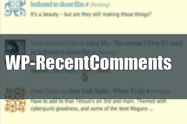 Вывод последних комментариев в Wordpress