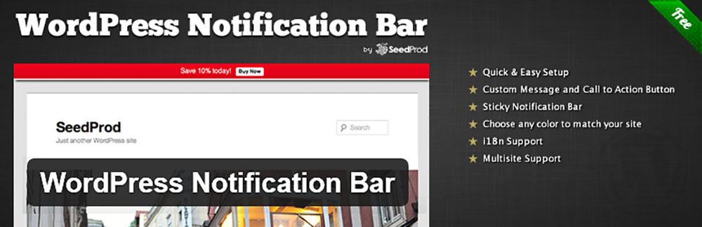 плагин WordPress Notification Bar