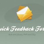 Быстрая форма обратной связи на PHP и jQuery