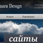 Обзор сайта «Premiara Design — создание сайтов, логотипов и фирменных стилей»