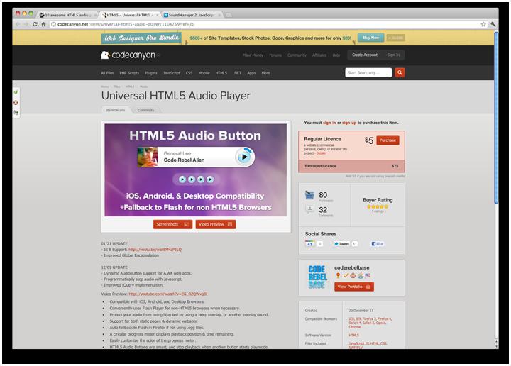 Универсальный HTML5 аудиоплеер