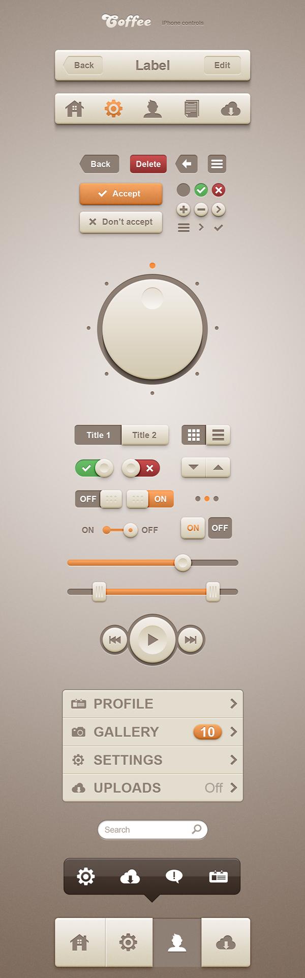 coffee_iphone_controls_2x