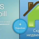 CMS Sitebill — система управления сайтом