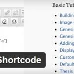 Как вывести новости с помощью шорткода на WordPress. Плагин Display Posts Shortcode